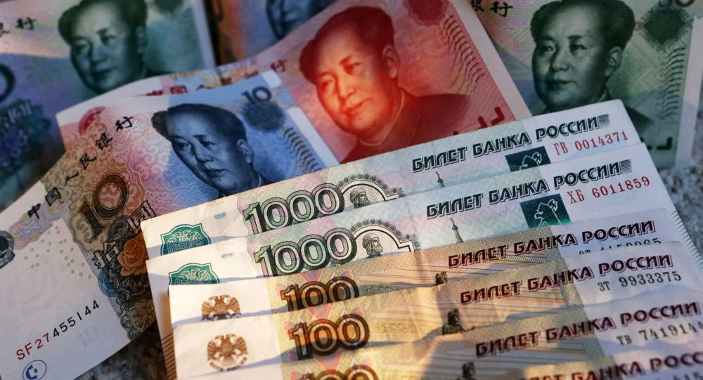 俄中金融监管部门建议加快本币结算进程