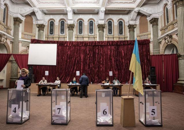 乌克兰为总统选举将花费8300万美元