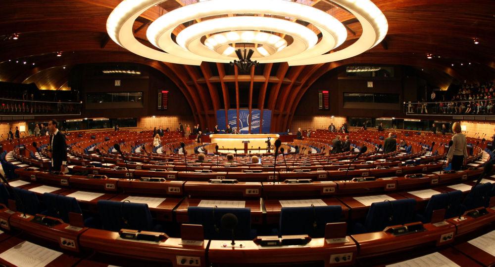 歐洲理事會國會議員大會