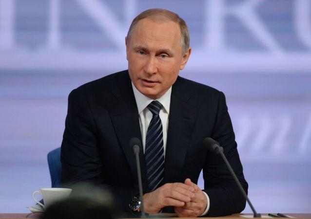 普京称两个女儿都生活在俄罗斯且从未出国留学