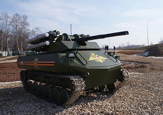 """""""天王星-9""""(Uran-9)多功能机器战车"""