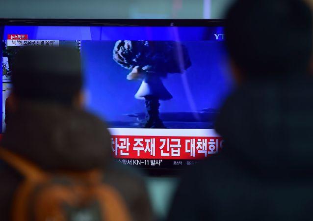 媒體:美推測朝鮮1月進行了氫彈部件試驗