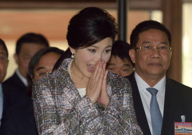 泰國前總理英拉·西那瓦
