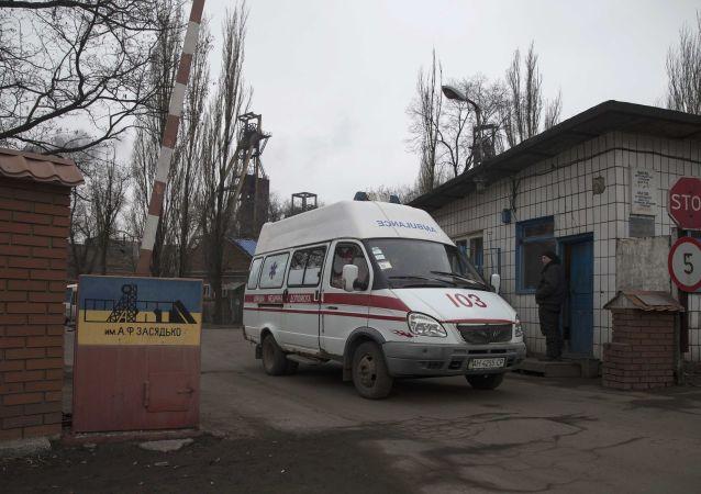 顿涅茨克救护车
