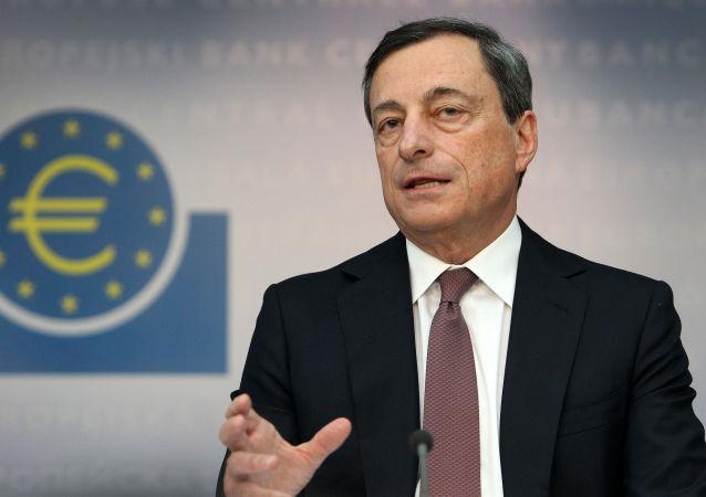 歐洲中央銀行行長馬里奧·德拉吉