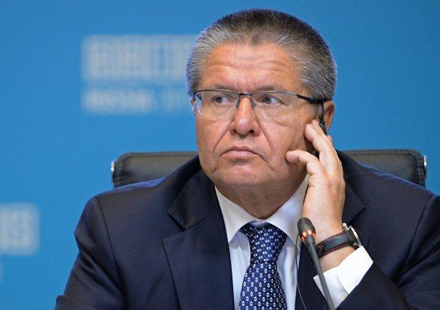 俄經濟發展部長:2016年世界經濟增速不會超過3%