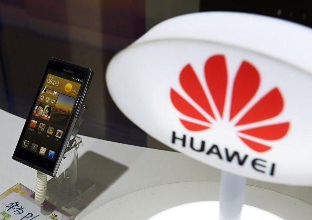 媒體:在俄出售華為手機將安裝俄儲蓄銀行應用軟件