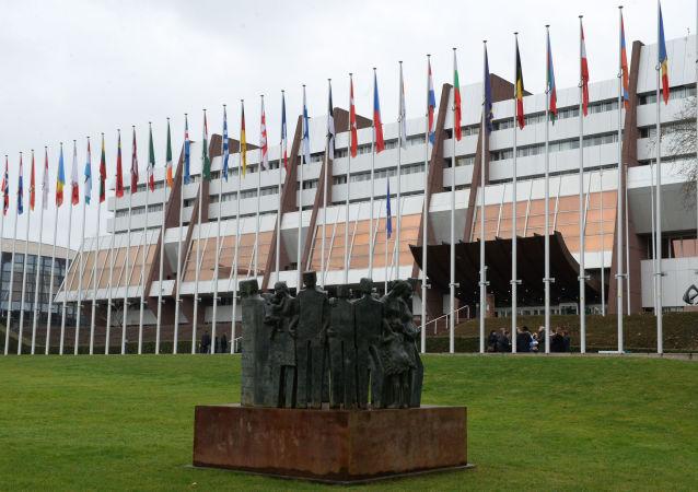 歐洲委員會議會大會正式邀請俄羅斯代表團參加6月會議