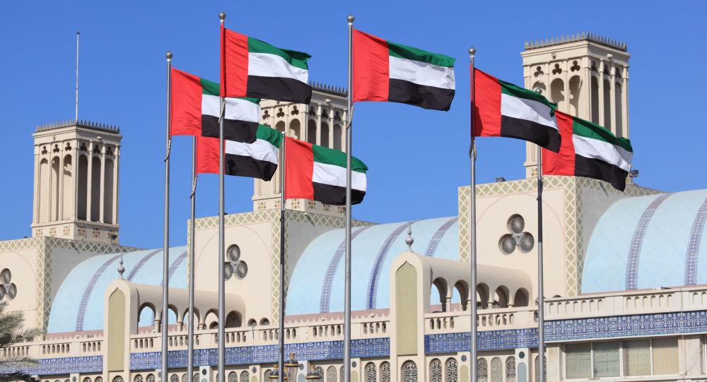 阿聯酋國旗