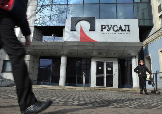 俄铝公司股价在美未能取消解除对其制裁下飙升10%