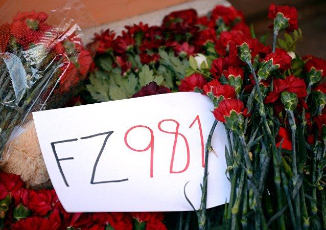 國際航空委員會:飛行員失誤造成2016年迪拜航空波音客機在俄頓河畔羅斯托夫墜毀