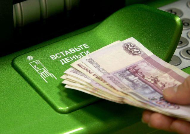 与5年前相比 莫斯科ATM取现使用率下降40%