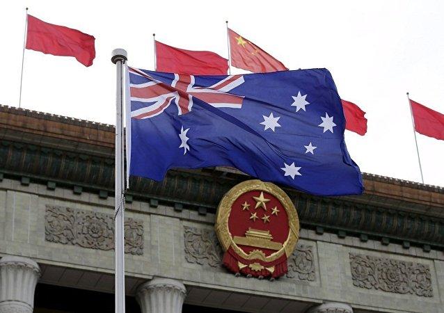 中国外交部:中澳间工作层沟通渠道畅通