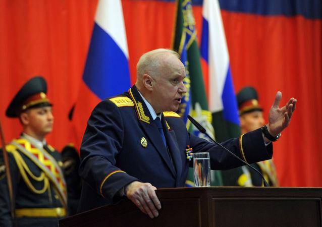 俄偵查委員會主席亞歷山大·巴斯特雷金