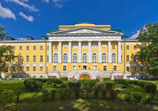 莫斯科亚非国家研究所