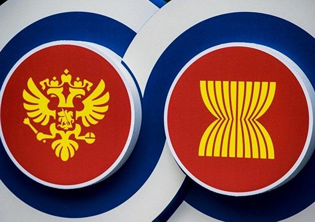 俄方愿考虑在东盟设独立常驻代表处的建议