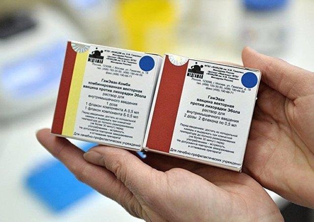 俄卫生部:第一批俄制埃博拉疫苗7月12日发往几内亚