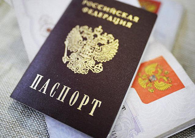 俄罗斯护照