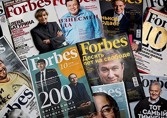 媒體:15名俄富豪入圍全球最富人排名