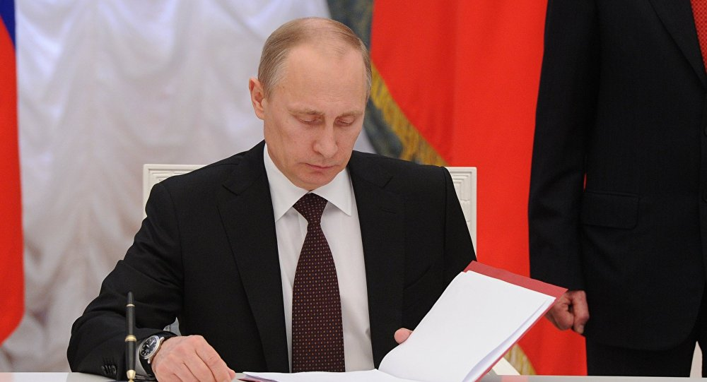 俄方批准俄罗斯与圭亚那关系基础条约