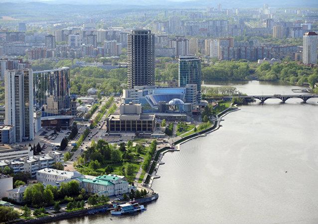 叶卡捷琳堡(俄斯维尔德洛夫斯克州行政中心)