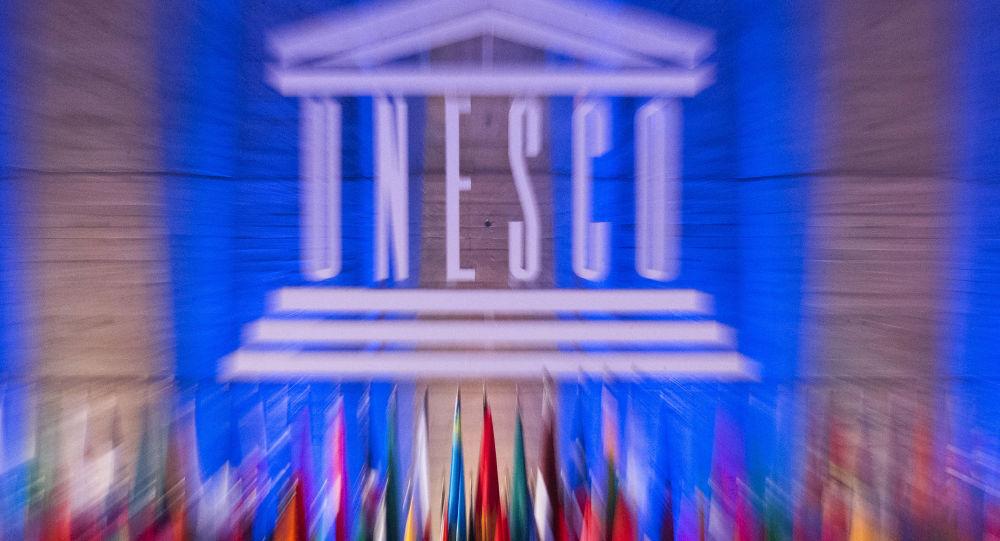 聯合國教科文組織