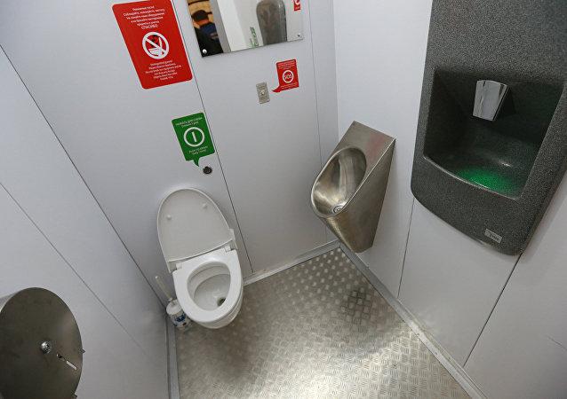 英國研制出可檢測疾病的智能廁所