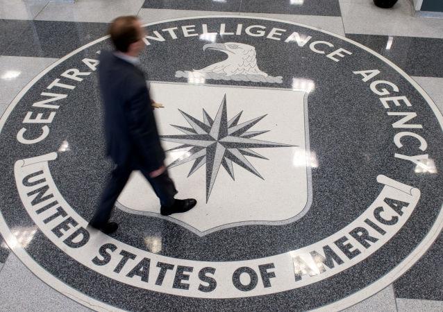 追殺本·拉登負責人被美國中情局任命為伊朗問題主管