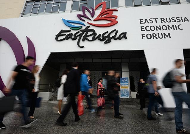 2016年东方经济论坛期间将举行投资项目推介会 总价值达1.5万亿卢布