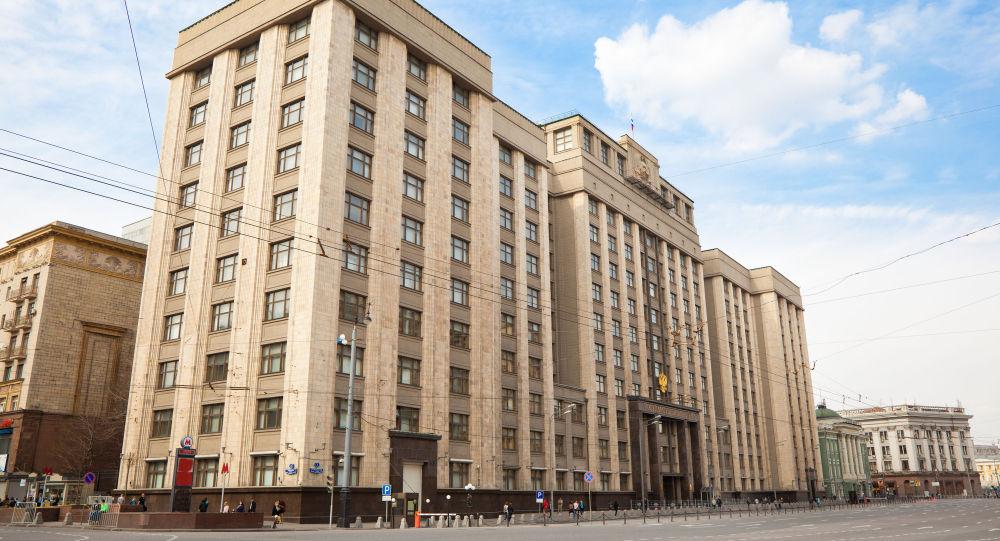 中國外交部:中方相信俄杜馬選舉結果體現俄羅斯人民心願
