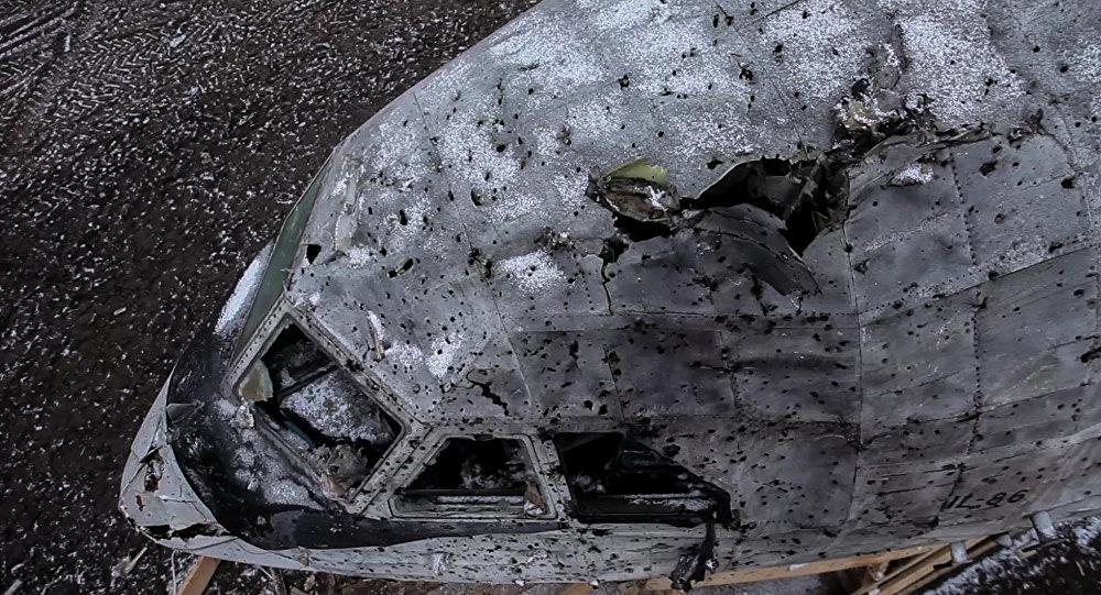 荷兰法院就MH17 案件完成对俄金刚石-安泰公司专家的问询