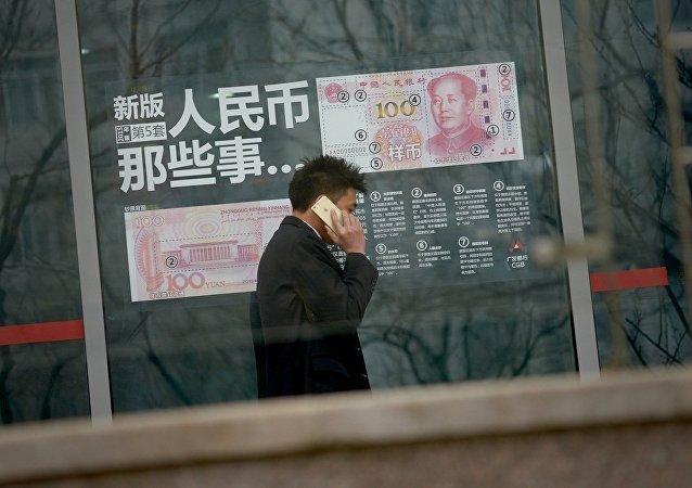 中國有必要同美國打貿易戰嗎?