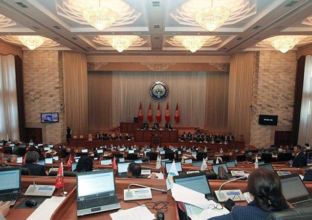 吉爾吉斯斯坦議會