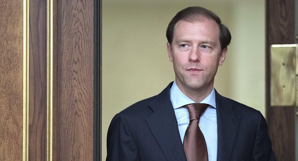 俄罗斯联邦工业和贸易部部长曼图罗夫