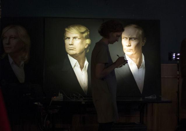 普京與特朗普需要就所有問題建立起互動機制