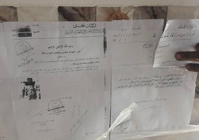 达伊沙禁止其成员攻击联军飞机
