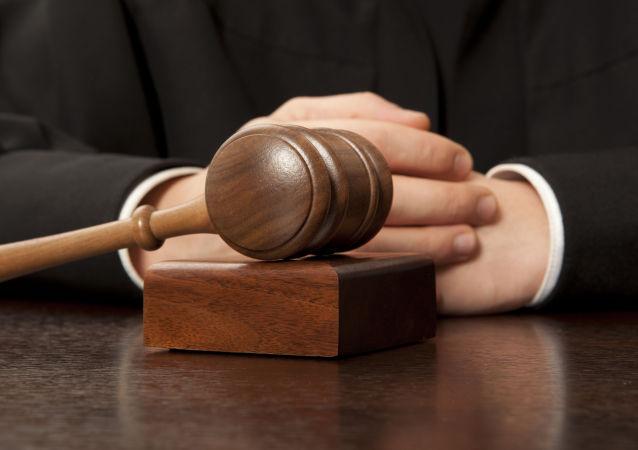 媒體:俄法院將就涉華地下錢莊案審理10名被告 辯方要求核查
