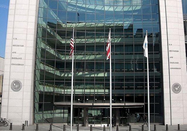 美国证券交易委员会 (美国证监会)
