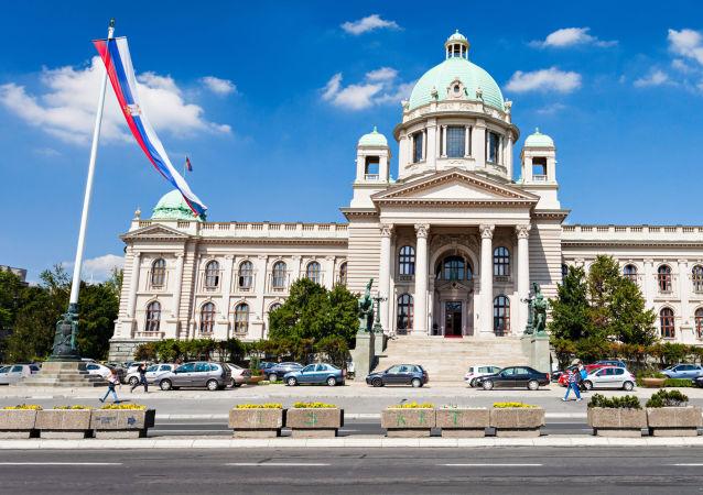 塞尔维亚国民议会