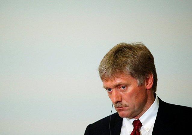 俄羅斯總統新聞秘書德米特里·佩斯科夫