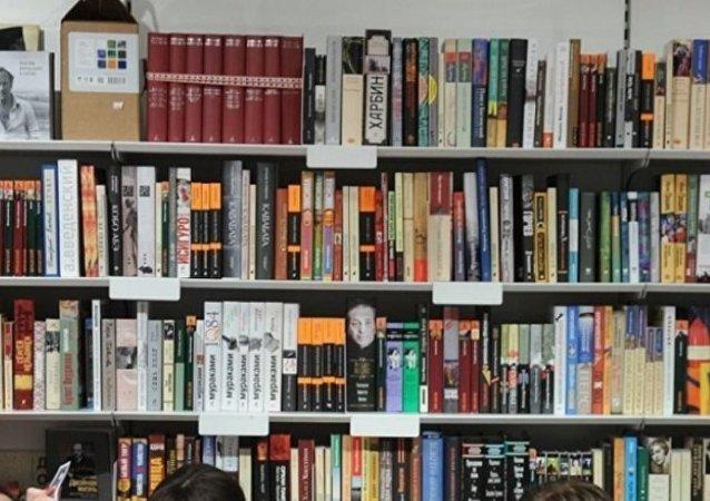 俄中意学者文献被引用量超过英国学者