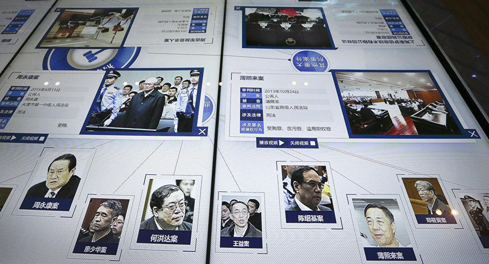 中國五年來共處分涉腐鄉科級及以下黨員幹部130多萬人