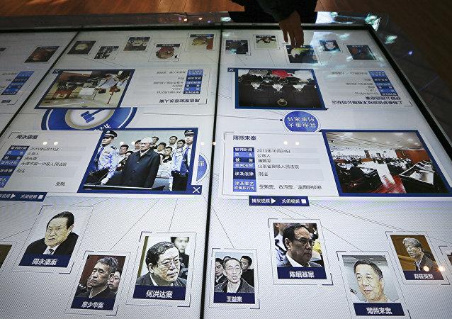 中国五年来共处分涉腐乡科级及以下党员干部130多万人
