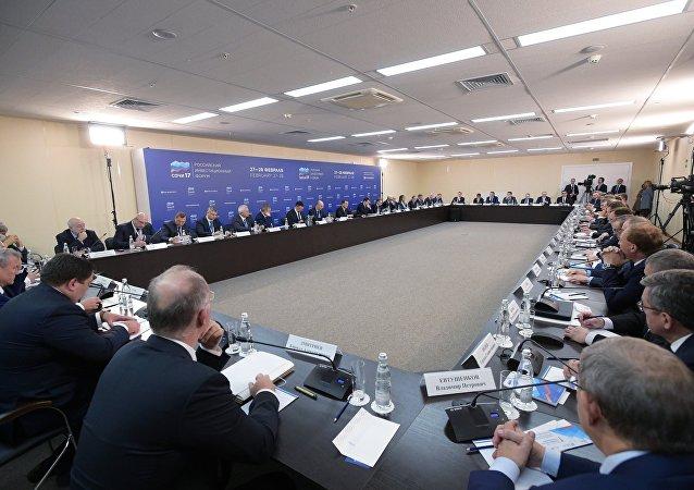 俄索契投資論壇