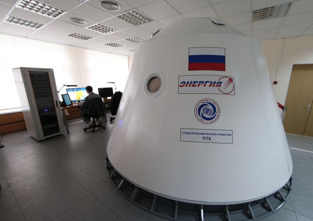 俄國家航天集團:聯邦號飛船不會飛去國際空間站