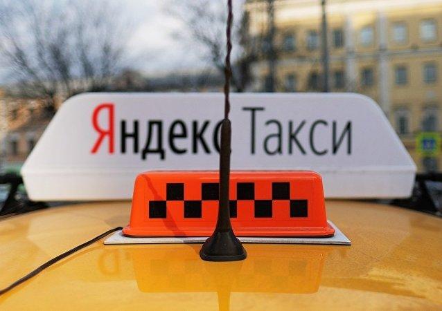 圣彼得堡的Yandex. Taxi已免除市内在线订车费用