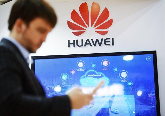 华为报告:全球数字经济规模2025年将达23万亿美元