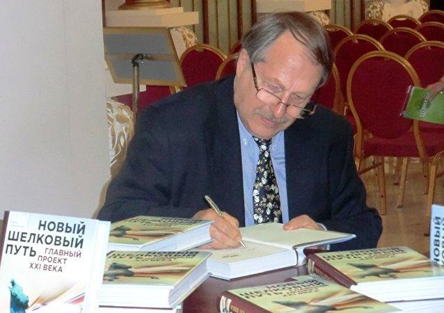 俄罗斯著名汉学家尤里·塔夫罗夫斯基