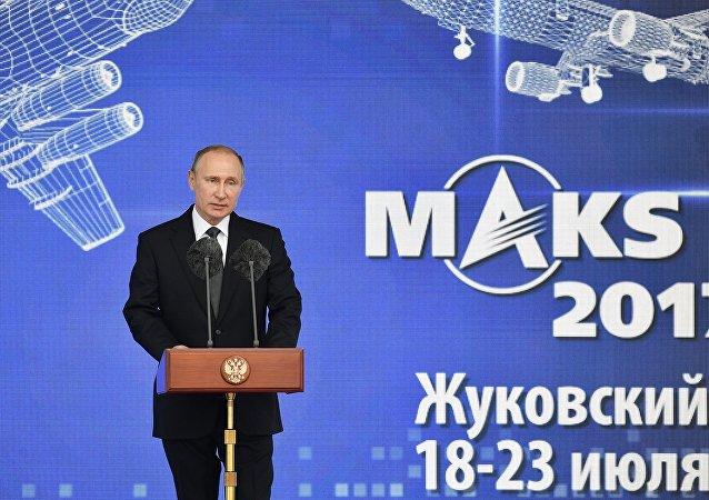 普京:莫斯科航展已達高水平