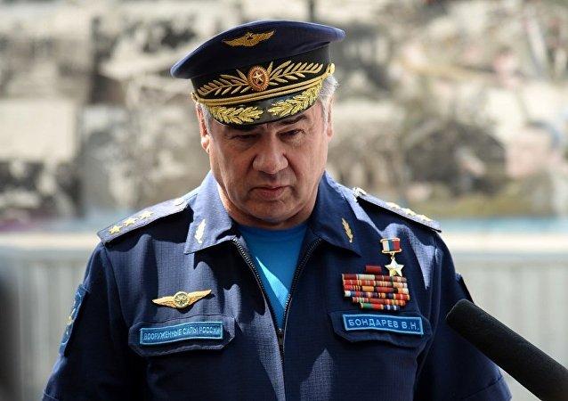 俄羅斯空天部隊司令維克托·邦達列夫將軍